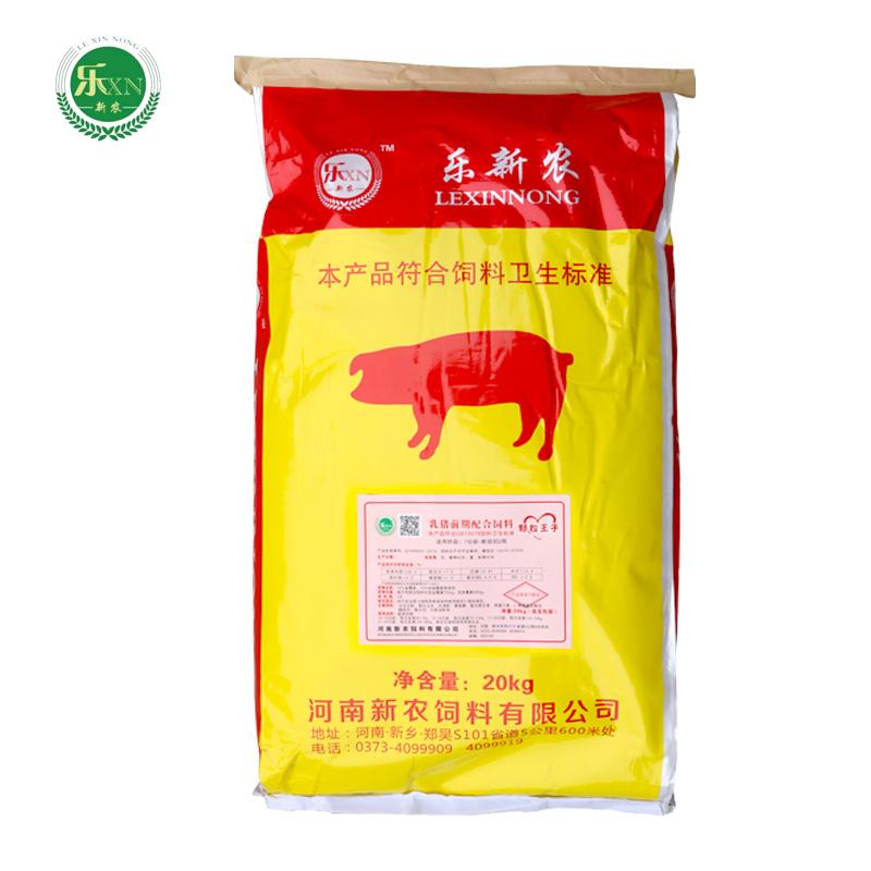 乳猪前期配合饲料粒粒